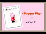 Как слепить свинку Пеппу? Лепим забавную PEPPA PIG из полимерной глины FIMO