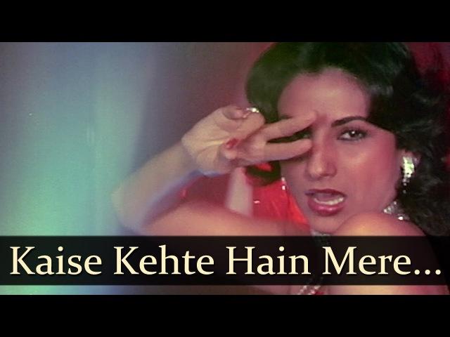 Kaise Kehte Hain Mere Meherbaan - Kim - Anil Kapoor - Andar Bahar - Bollywood Item Songs