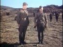 Солдат Иван Бровкин 1955 Полная версия
