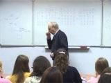 Лекция 16: Матричные методы анализа графов. Графы и бинарные отношения