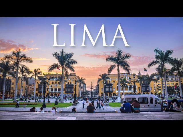 Lima, Perú 2016 - La Gran Metrópoli (Parte 1)