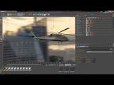 Как сделать сцену летящего вертолета над нью йоркам в Cinema4D R14