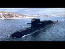 Загадочная гибель Советского атомохода.Битва за океан.Документальный фильм