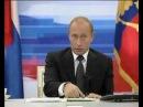 ПутинРоссия для русских-говорят придурки либо провокаторы