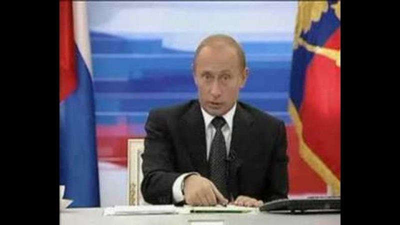 Путин:Россия для русских-говорят придурки либо провокаторы