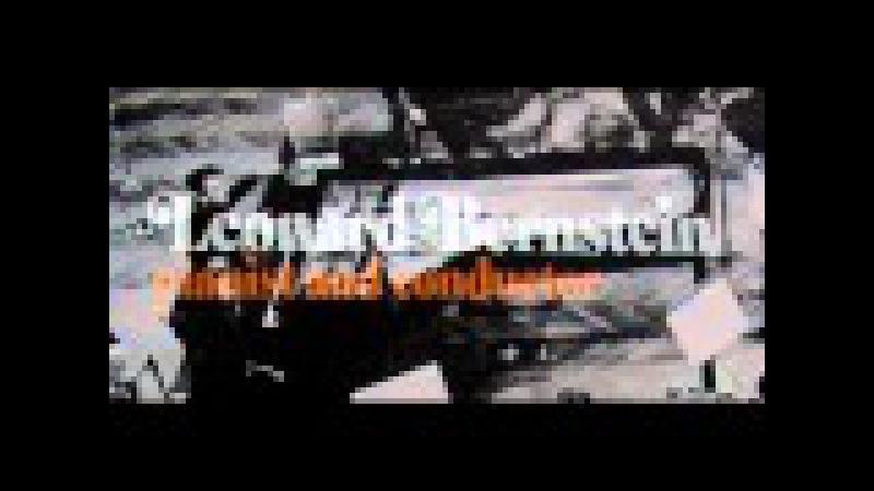 Mozart Leonard Bernstein, 1967 Piano Concerto, K. 450 - Complete