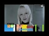 Без Грима (Ирина Билык) - СЧАСТЬЕ