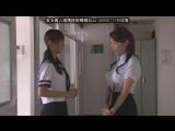 Ayumi Shinoda , Aoi Shirosaki.   А у учительницы большой пенис.