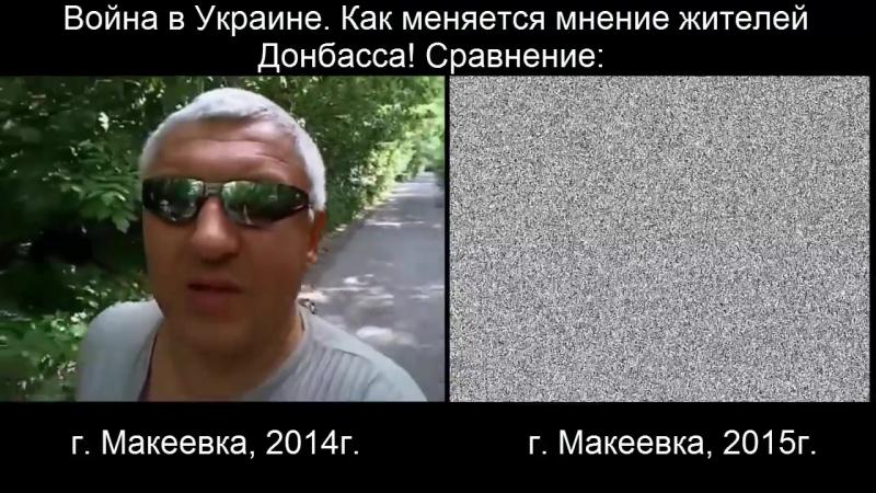 вадим демченко макеевка