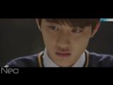 Exo - (D.O) Do Kyungsoo - Scream/Crying Out