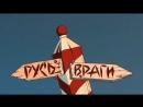 Вася Обломов - ИГИЛ - vasyaoblomov - 04.11.2015 - Ю-720-HD - mp4