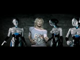 Бис - Катя (2008)