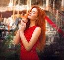 Daria Mihailova из города