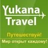 """Туристическое агентство """"Yukana Travel"""""""