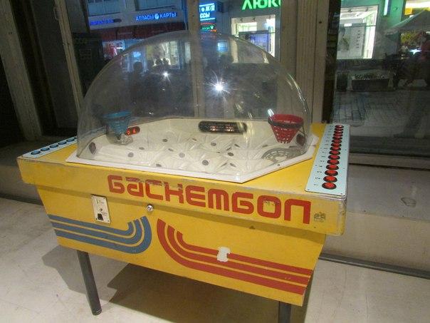 игровые онлайн автоматы советские