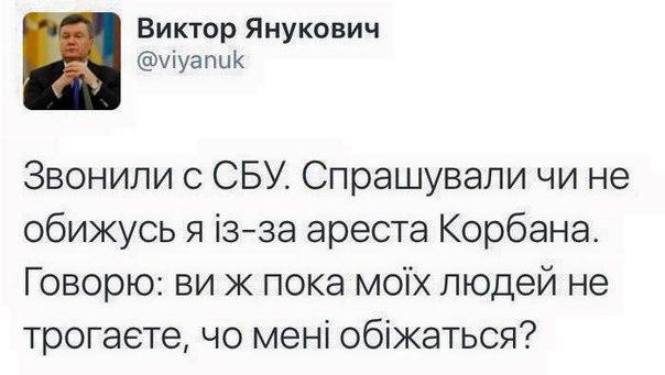 Суд разрешил выемку избирательных протоколов в Одессе, - Саакашвили - Цензор.НЕТ 1831
