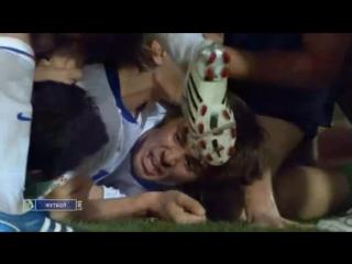 Футбол. Россия - Голландия Евро-2008