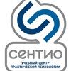 Prakticheskaya Psikhologia-Sentio