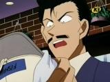 Detectiu Conan - 260 - El restaurant dels tremolors