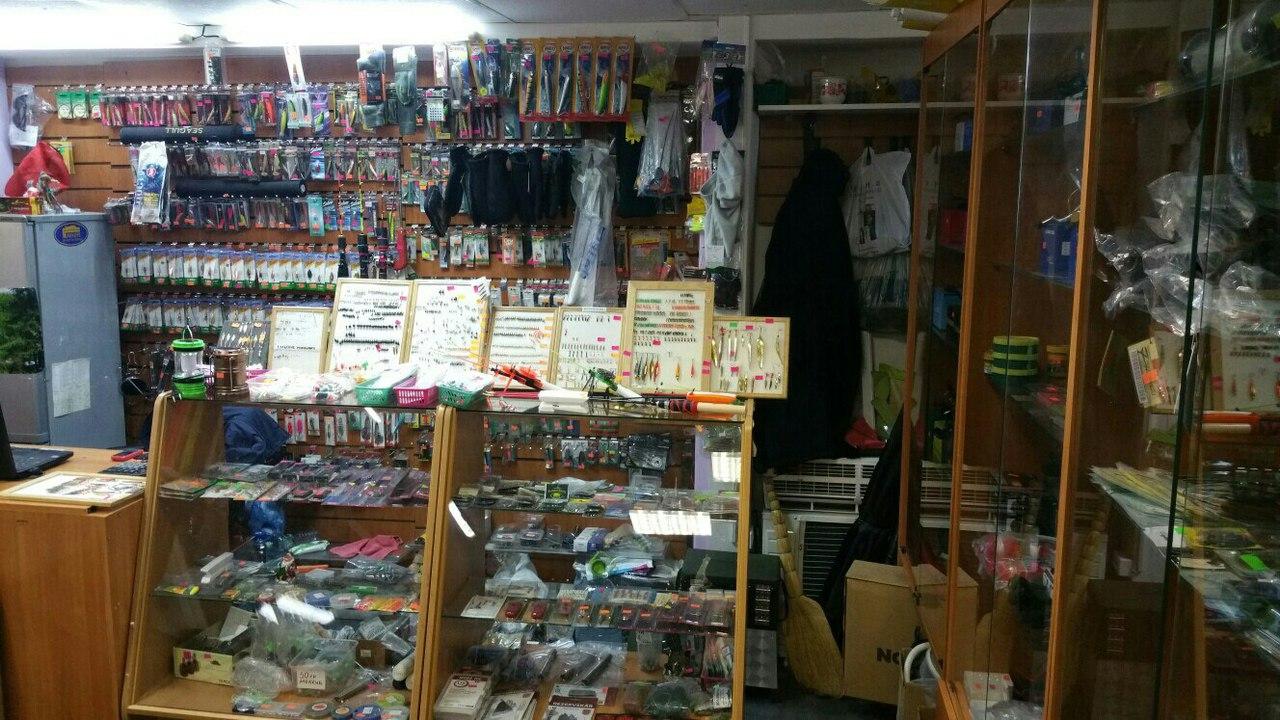 продажа рыболовного интернет магазина