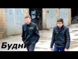 СФ БашГУ, Юф-юр 31 Команда