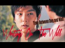 HD 개와 늑대의 시간❤Time Between Dog And Wolf ❤ Writing's On The Wall❤이준기 Lee Joongi