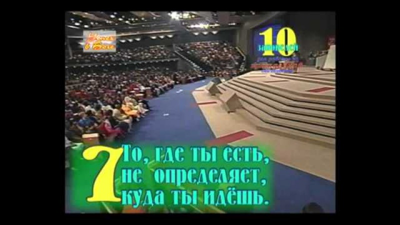 10 Заповедей для работы во враждебной обстановке(2)