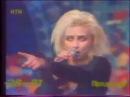 Таня Овсиенко Запомни меня 1991 песня года(Стереозвук)