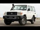 Land Cruiser 76 Hardtop - 4.2 Diesel - 10 seater - LHD