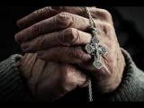 Ведьма Алена Полынь Прощать или давать сдачу