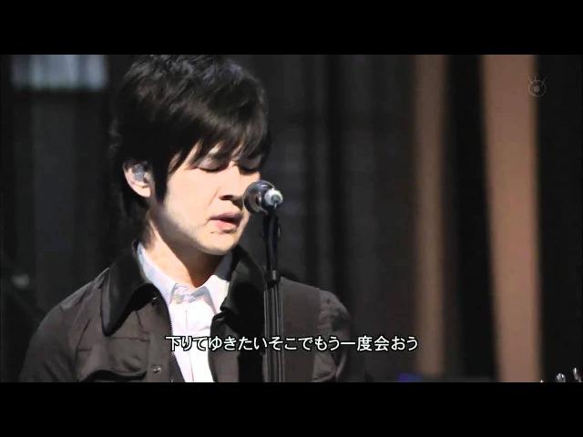 Remioromen - Konayuki - (14.03.09) [Sub Esp].avi