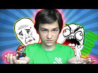 САМАЯ УЖАСНАЯ ИГРА | Cat Mario (Memes Mario)