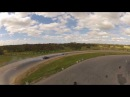 QAV540G quad copter flown FPV at Stadium Drift 7th Sept 2013