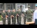 в/ч 61460 г.Тамбов, 9 рота присяга 26.07.14