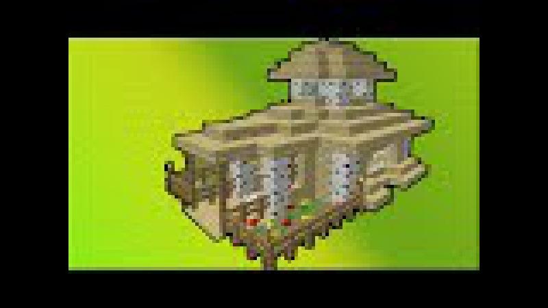 Как построить МАЛЕНЬКИЙ, КРАСИВЫЙ и СИМПАТИЧНЫЙ дом в MINECRAFT