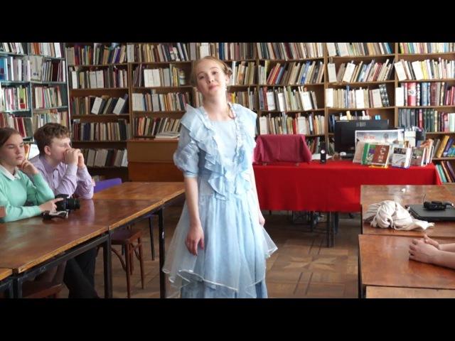 Екатерина Гаврина читает отрывок Гордость и Предубеждение