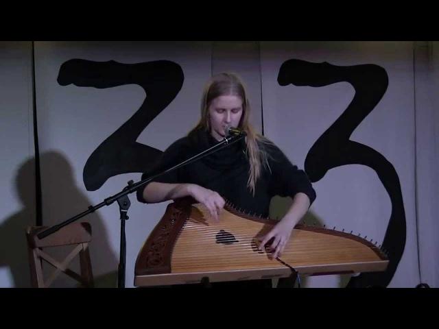 Гусли Ольга Глазова целый концерт в мансарде 4`33` Gusli Olga Glazova
