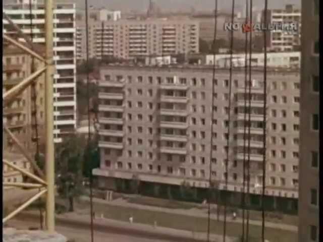 Моя улица (1975)