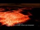 История вселенной. От большого взрыва до наших дней!