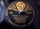 Андрей Иванов - Песня о Каховке Мы мирные люди, но наш бронепоезд стоит на запасном пути - 1950
