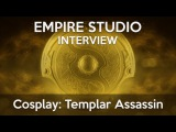 (Interview) Cosplay: Templar Assassin @ The International 2015