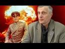 Роль прохвоста маршала Г. Жукова в ВОВ