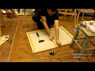 Как натянуть холст на подрамник и загрунтовать его - Обучение живописи. Масло. Вв...