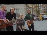Уличный Блюз от Brothers Moving   Minnie the Moocher уличные музыканты