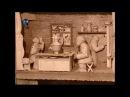 Богородский музей деревянной игрушки