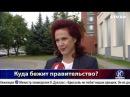 Беженцы насилуют правительство Латвии