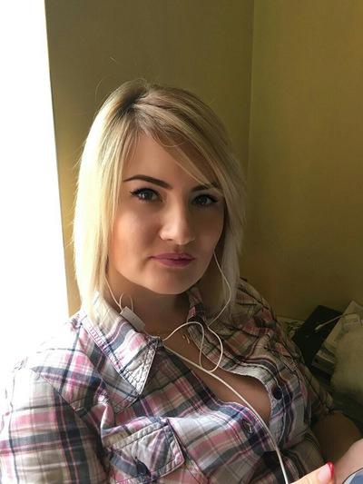 Анастасия грищенко знакомство