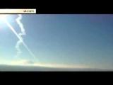 Украинские военные запустили баллистическую ракету из Краматорска