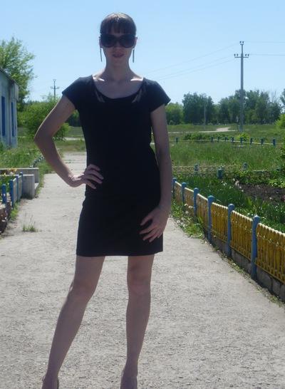 Лена Боева
