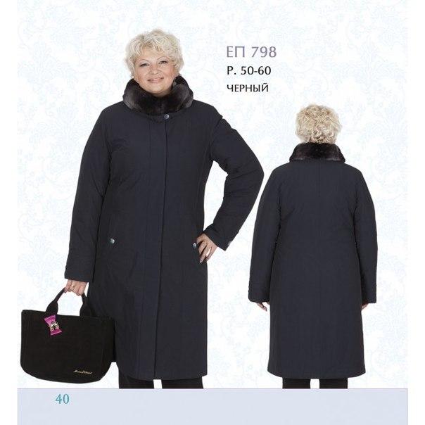 Женская одежда оптом и в розницу ТМ Кармель стиль в